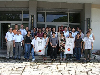 Summer School Nagasaki 2005